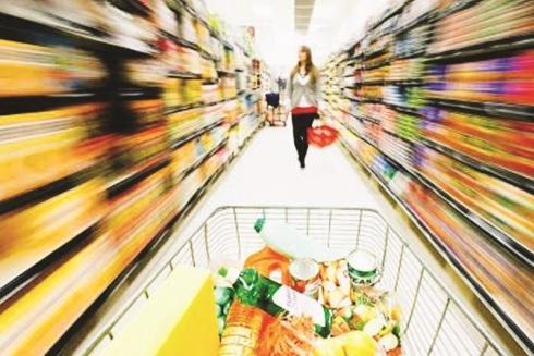 single al supermercato